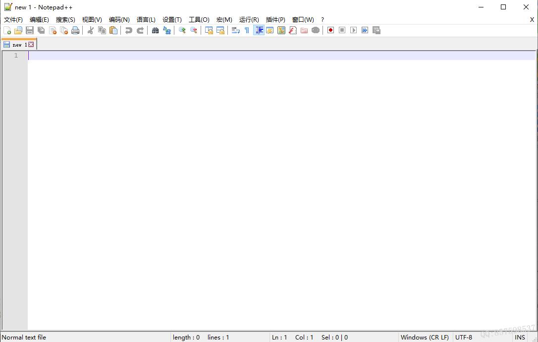Notepad++中文版软件截图