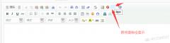 织梦ckeditor编辑器附件图标不显示的解决方法