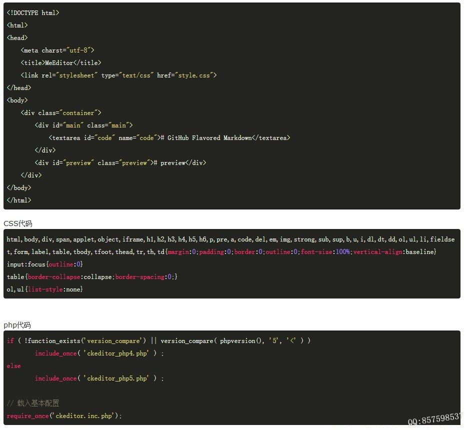 DedeCms织梦升级ckeditor4.7.0 + 添加代码高亮插件